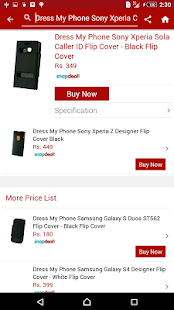 BigShopper - Price Comparison- screenshot thumbnail