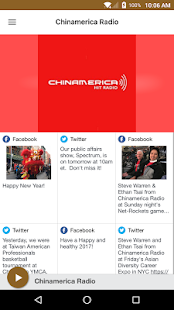 Chinamerica Radio- screenshot thumbnail