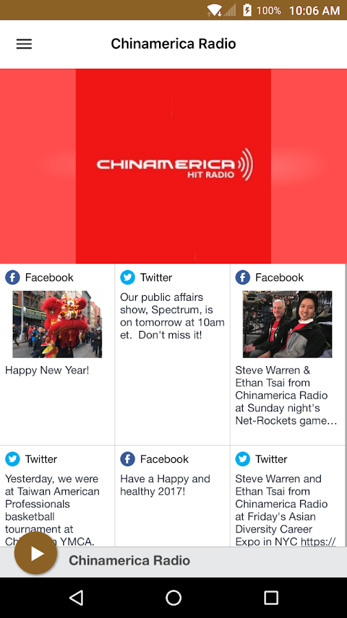 Chinamerica Radio- screenshot