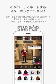 スターポップ - 私だけのスターのおすすめ画像5