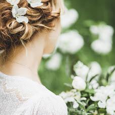 Wedding photographer Nata Danilova (NataDanilova). Photo of 18.03.2017