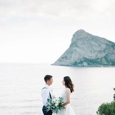 Wedding photographer Anastasiya Moiseeva (Singende). Photo of 12.07.2018