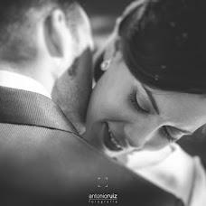 Wedding photographer Antonio Ruiz márquez (antonioruiz). Photo of 28.03.2016