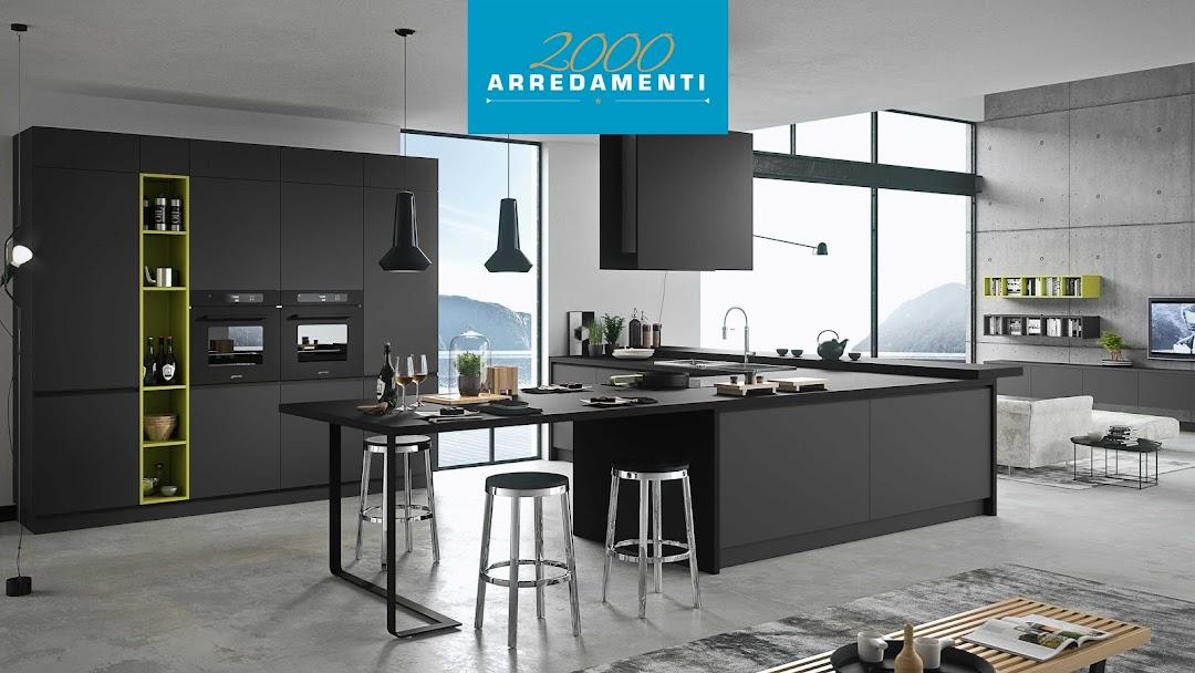 2000 Arredamenti - Arredamenti e cucine moderne e su misura ...