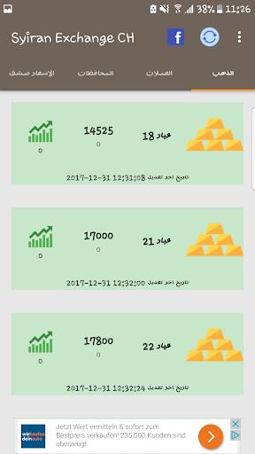 Syrian Exchange Ch 1.0.1 screenshots 14