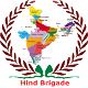 Download Hind Brigade For PC Windows and Mac