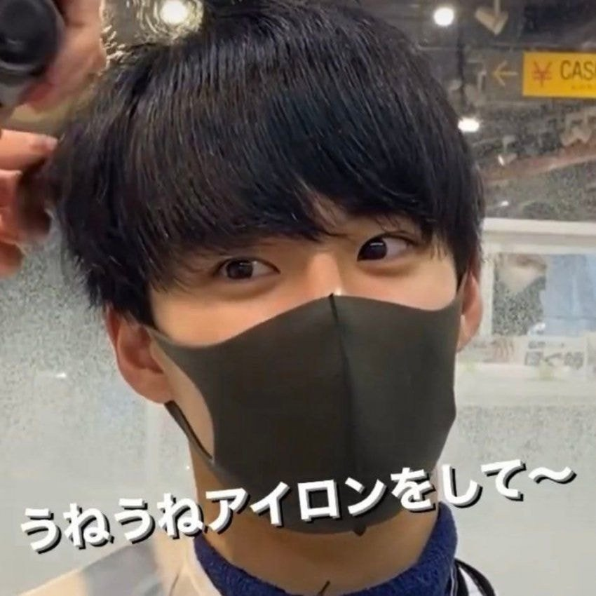 shusuke