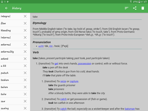 English Dictionary - Offline screenshot 12