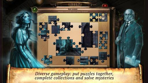 Panic Room   hidden object cheat screenshots 2