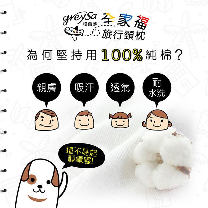 為何100%純棉