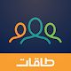 Download طاقات المنشآت For PC Windows and Mac