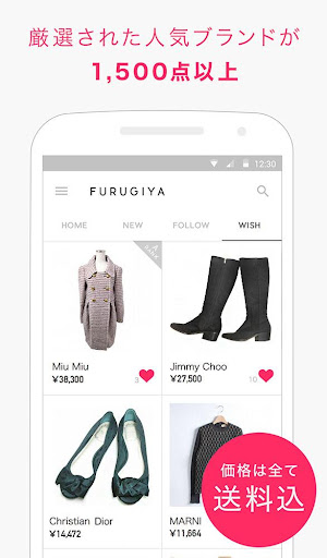 女性専用 人気ブランドのファッション 通販-Ameba古着屋