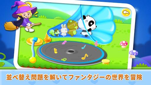 無料教育Appの並べ替え遊び-BabyBus 子ども・幼児向け無料知育アプリ|HotApp4Game