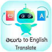 Telugu English Translator(తెలుగు Translator)