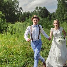 Wedding photographer Mikhail Tretyakov (Meehalch). Photo of 17.09.2018