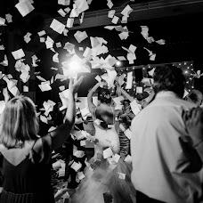 Hochzeitsfotograf Timur Lindt (TimurLindt). Foto vom 16.11.2018