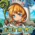 封印勇者 マイン島と空の迷宮 -マインスイーパー×RPG-