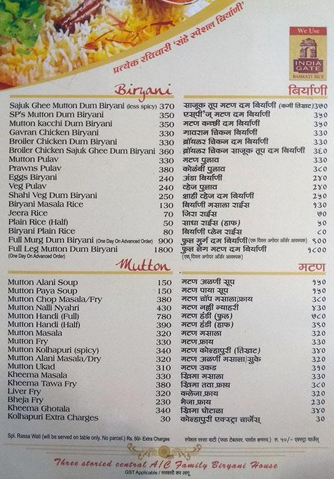 SP's Biryani House menu 1