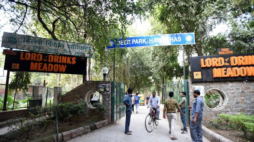deer-park-best-running-tracks-delhi_image