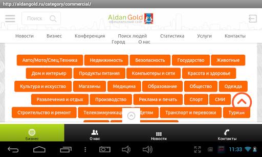 AldanGold.ru