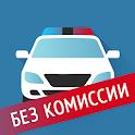 Штрафы ГИБДД с фото: проверка, оплата без комиссии icon