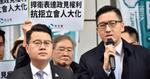 尹兆堅、林卓廷:抗辯到底 唔會向林鄭月娥政府投降