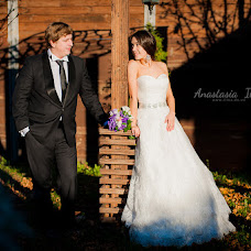 Wedding photographer Anastasiya Ilina (LadyN). Photo of 25.08.2014