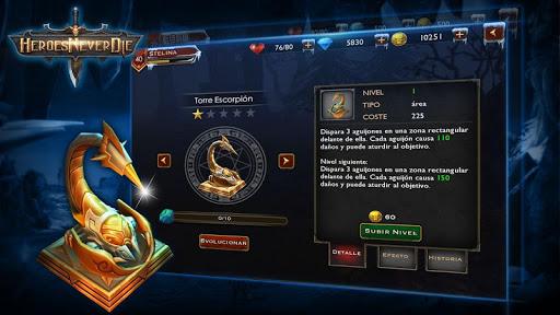 Heroes Never Die  άμαξα προς μίσθωση screenshots 2