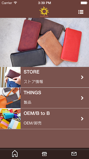Leather Goods Shop hallelujah 3.3.0 Windows u7528 2