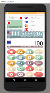 海外旅行通貨電卓 くる(๑º△º๑)くるVISAMaster - náhled