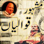 Tamaam Mashoor Qawalian