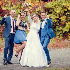 Wedding photographer Alisa Plaksina (aliso4ka15). Photo of 19.03.2018