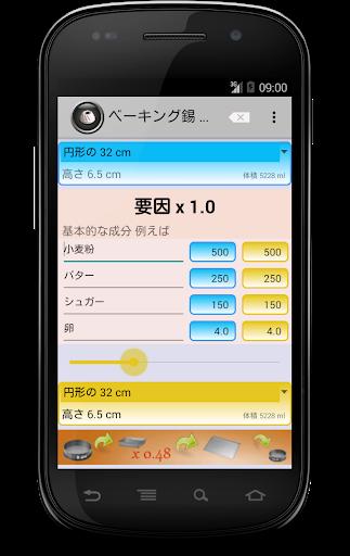 布丁視頻 - 遊戲下載 - Android 台灣中文網