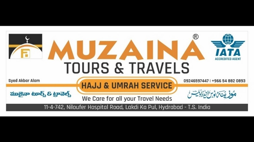 Muzaina Tours And Travels - Travel Agent in Hyderabad