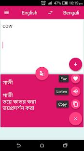 English To Bengali Translator - náhled