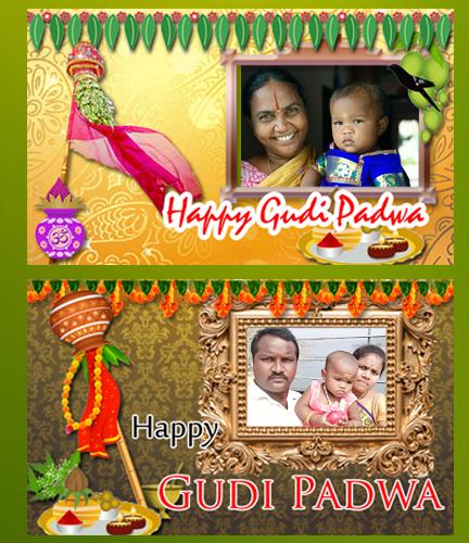 Gudi Padwa  Photo Greetings screenshots 1