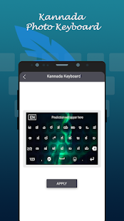 Download Kannada Keyboard - Smart Kannada Typing Keyboard