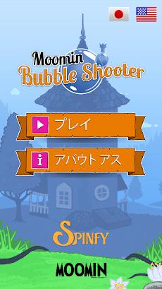 ムーミン Bubbleのおすすめ画像1