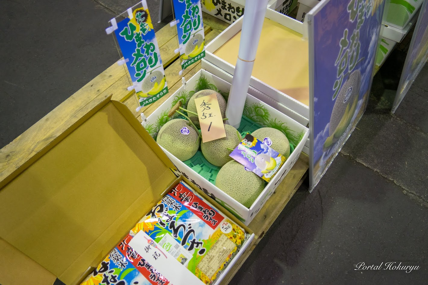 お祝儀価格1箱(5玉)10万円!