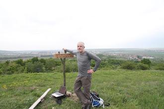 Photo: Je to síce iba 260 m n.m., no výhľad na Pezinok je priam letecký