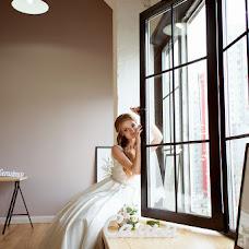 Wedding photographer Evgeniya Makhonenko (EvaMakh). Photo of 23.08.2016