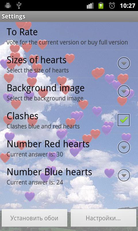 Скриншот Free Летающие сердечки