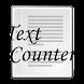 文字数カウント(OLD) - Androidアプリ
