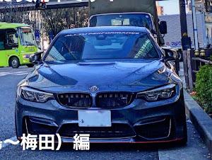 M4 クーペ  F82 コンペティションのカスタム事例画像 GOI☆CHIさんの2020年01月07日22:00の投稿