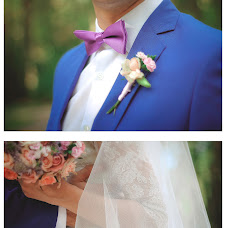Wedding photographer Elizaveta Gri (ElizavetaGri). Photo of 08.10.2016