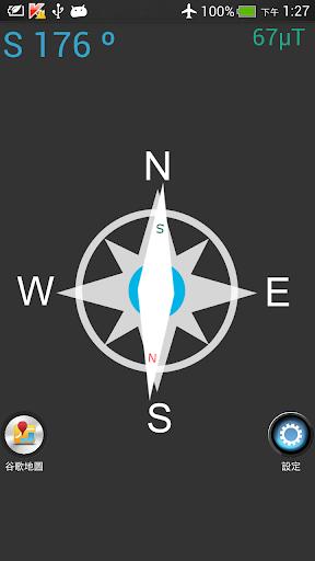 Compass 電子羅盤