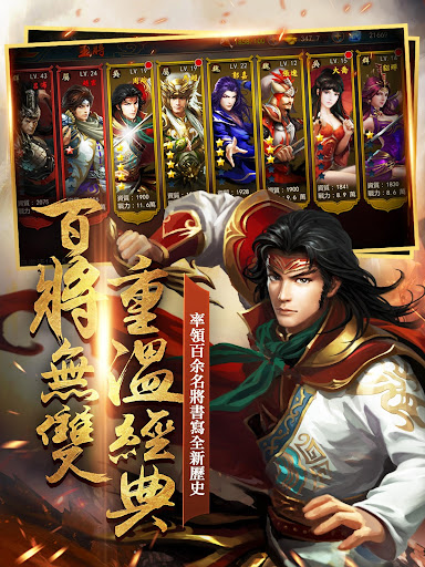 極無雙-本格戰鬥幻想 game (apk) free download for Android/PC/Windows screenshot