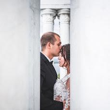 Wedding photographer Aleksandr Geraskin (geraskin). Photo of 14.12.2017