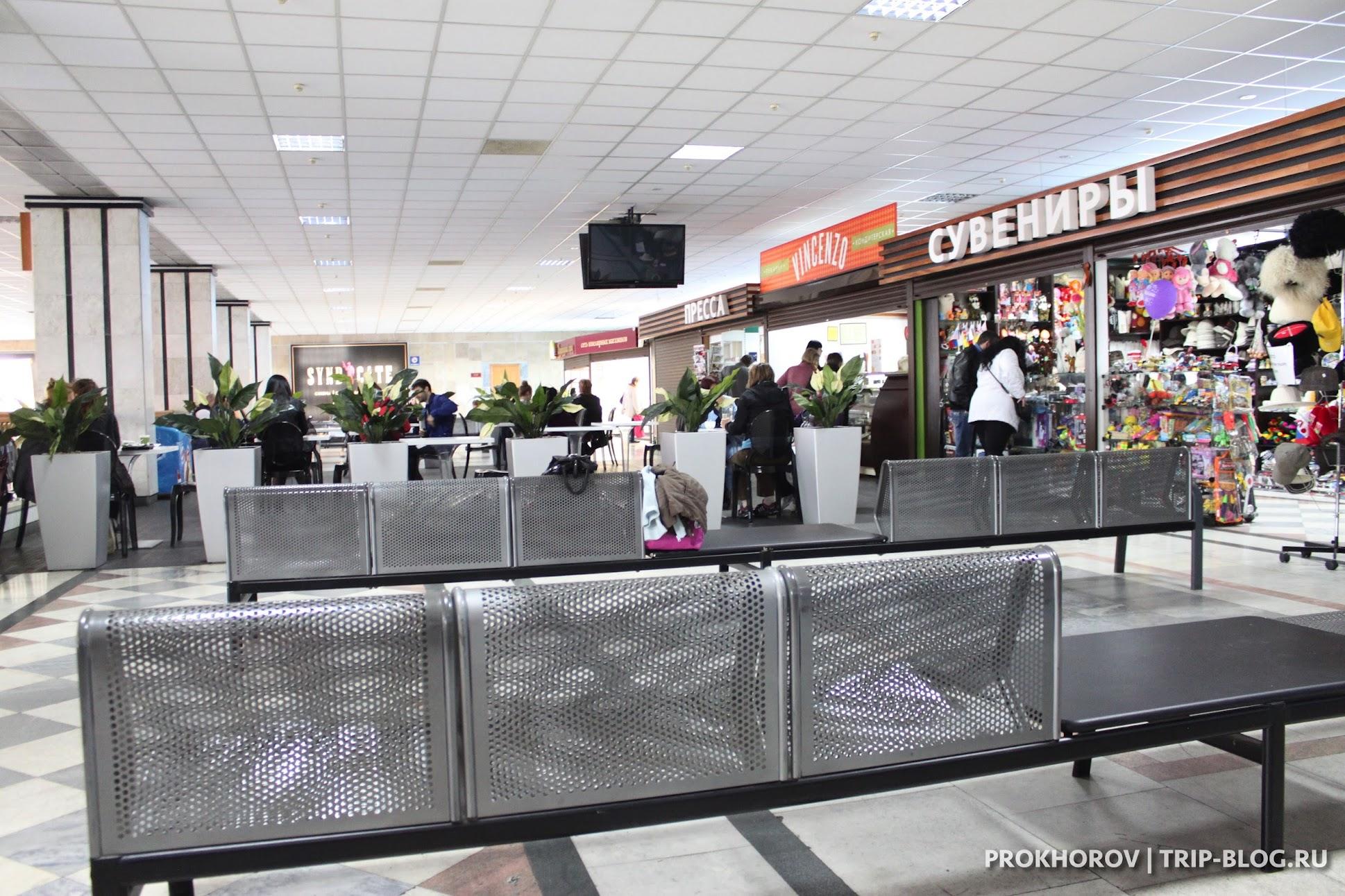 Аэропорт Владикавказа