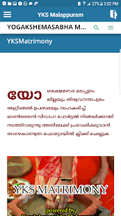 Download YKS Malappuram For PC Windows and Mac apk screenshot 5